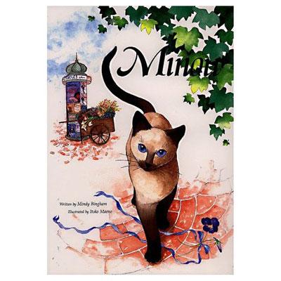 Minou